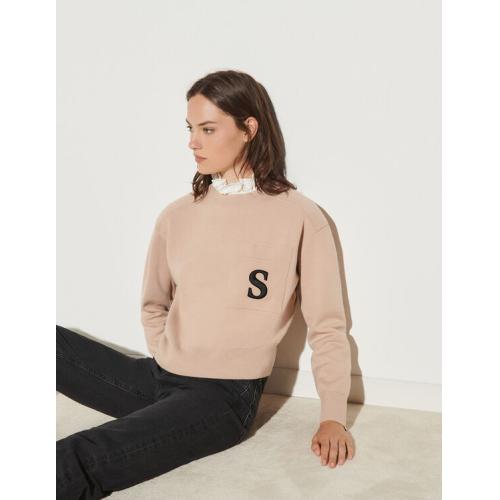 산드로 Sandro Sweater with contrasting ruffled collar,Beige